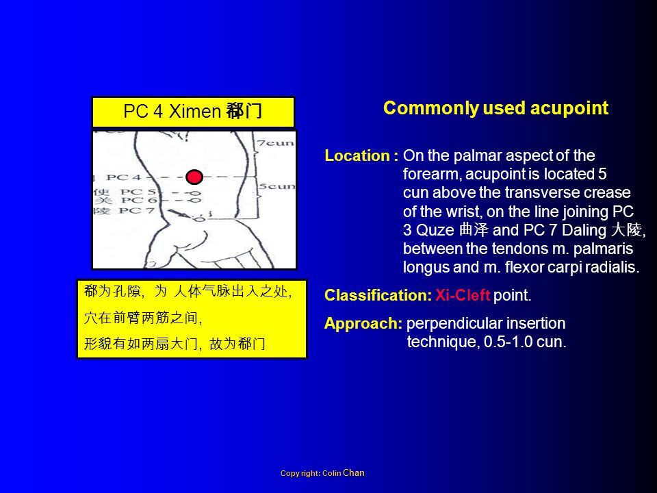 Location : On the palmar aspect of the forearm, acupoint is located 3 cun above the transverse crease of the wrist, on the line joining PC 3 Quze 曲泽 and PC 7 Daling 大 陵 between the tendons m.