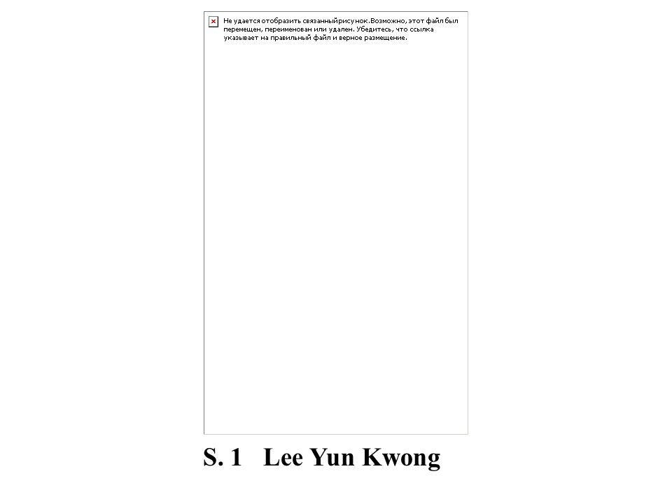 S. 1 Lee Yun Kwong