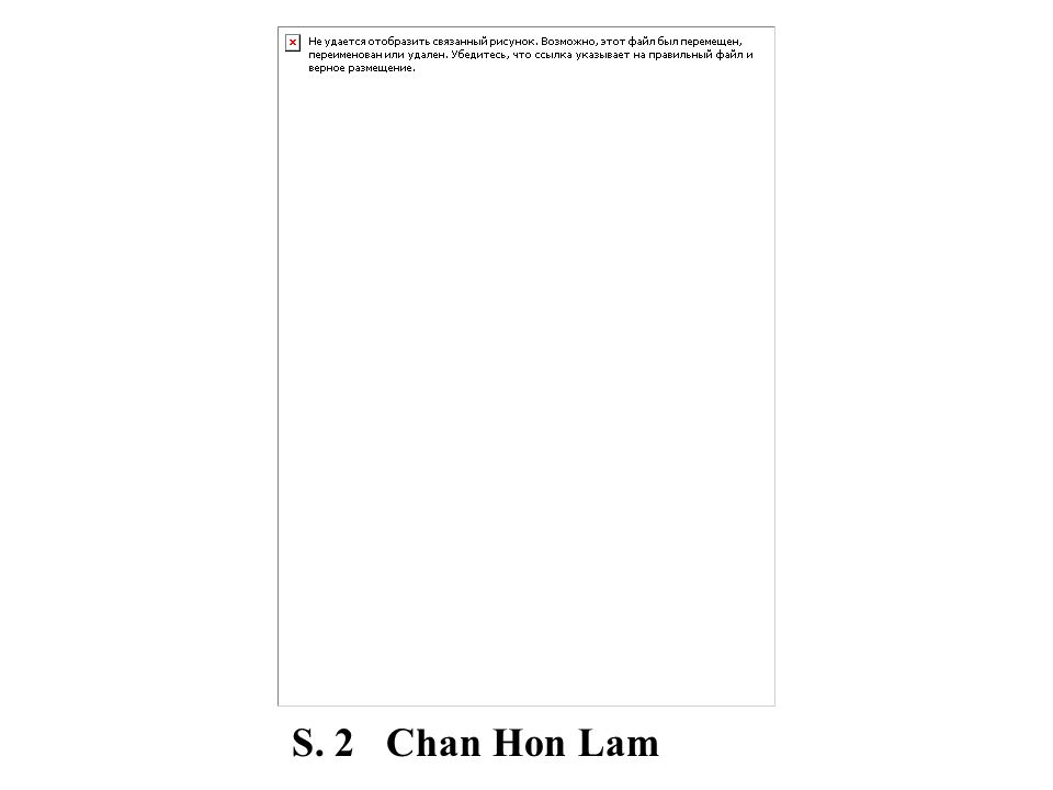 S. 2 Chan Hon Lam