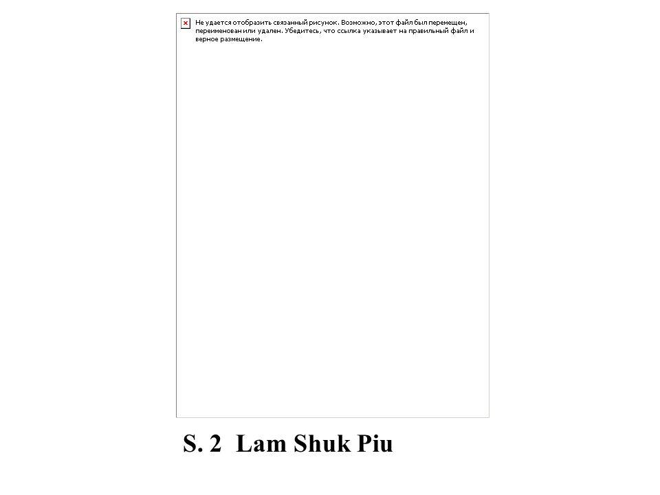 S. 2 Lam Shuk Piu