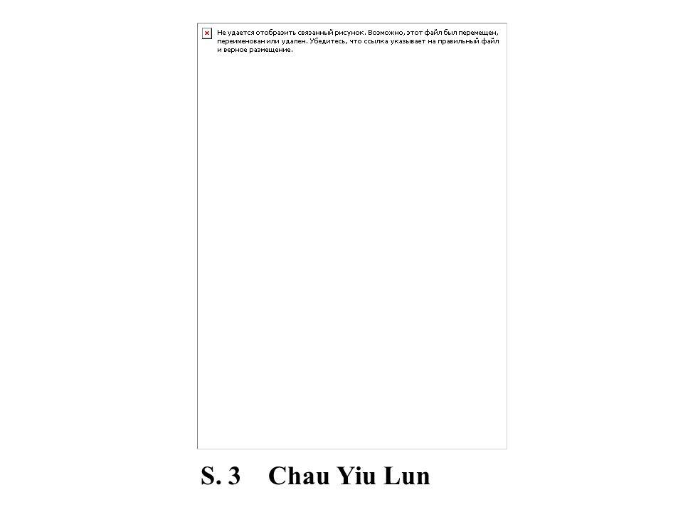S. 3 Chau Yiu Lun