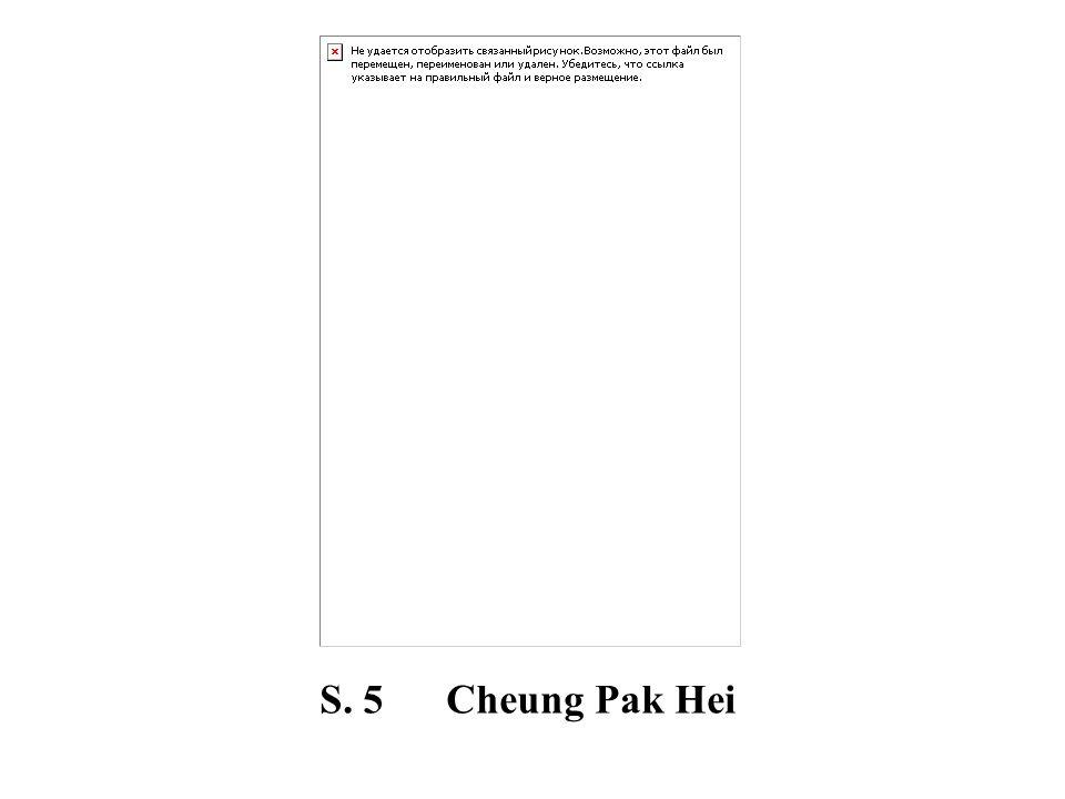 S. 5 Cheung Pak Hei