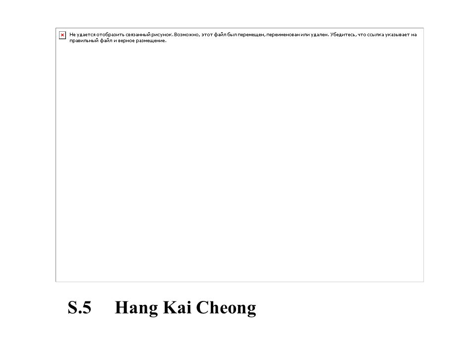 S.5 Hang Kai Cheong