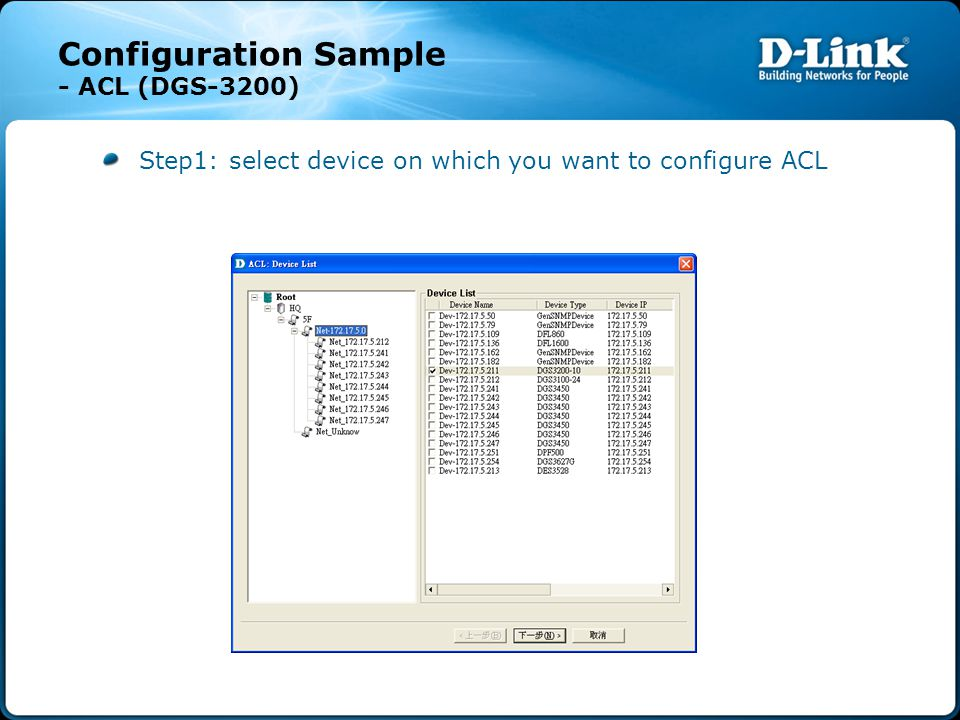 Configuration Sample - ACL (DGS-3200) Step1: select device on which you want to configure ACL