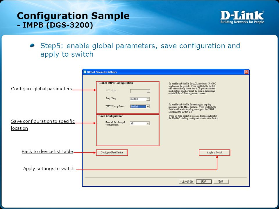 Configuration Sample - IMPB (DGS-3200) Step5: enable global parameters, save configuration and apply to switch Configure global parameters Save config