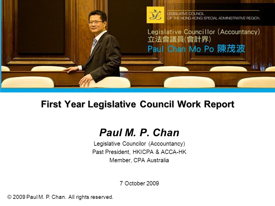 First year Legislative Council Work Report