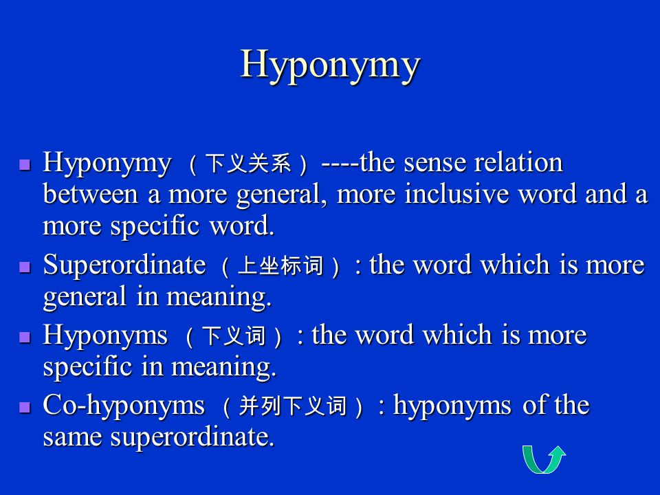 Note: A polysemic word is the result of the evolution of the primary meaning of the word (the etymology (词源学) of the word); while complete homonyms are often brought into being by coincidence.
