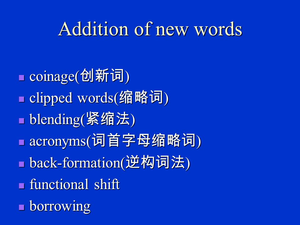 Vocabulary change Addition of new words Addition of new words Loss of words Loss of words Changes in the meaning of words Changes in the meaning of words
