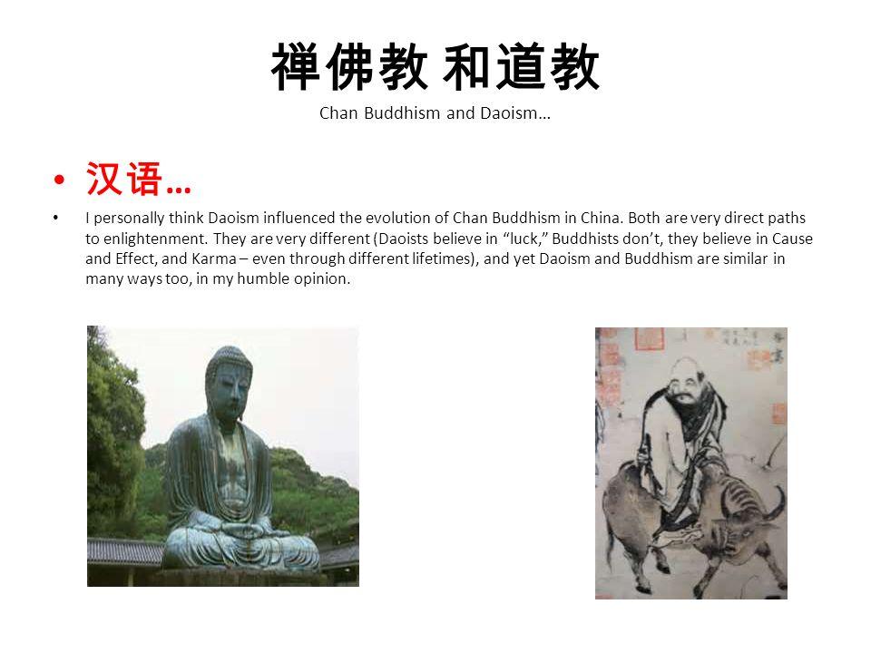 禅佛教 和道教 Chan Buddhism and Daoism… 汉语 … I personally think Daoism influenced the evolution of Chan Buddhism in China.
