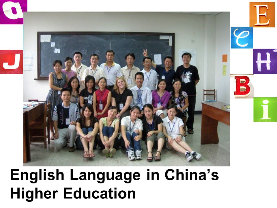 English Language in China's Higher Education