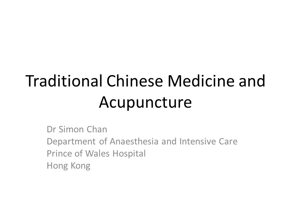 Traditional Chinese Medicine and Acupuncture Dr Simon Chan Department of Anaesthesia and Intensive Care Prince of Wales Hospital Hong Kong