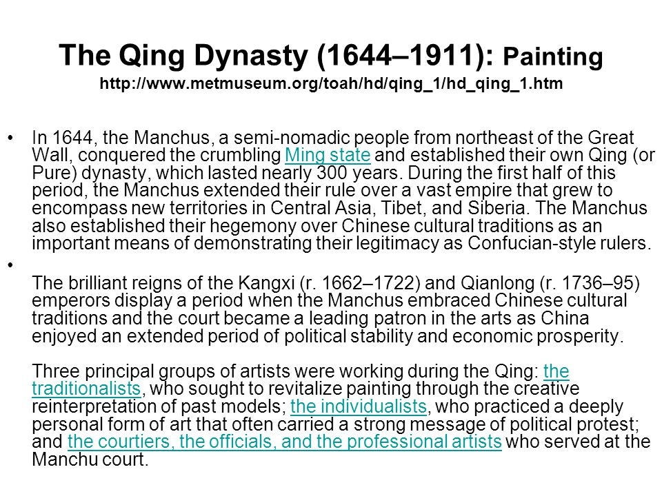 In 1644, the Manchus, a semi-nomadic people from northeast of the Great Wall, conquered the crumbling Ming state and established their own Qing (or Pure) dynasty, which lasted nearly 300 years.