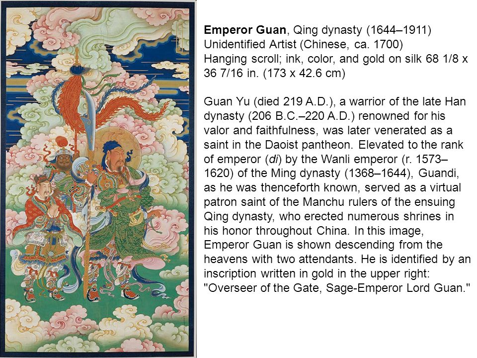 Emperor Guan, Qing dynasty (1644–1911) Unidentified Artist (Chinese, ca. 1700) Hanging scroll; ink, color, and gold on silk 68 1/8 x 36 7/16 in. (173