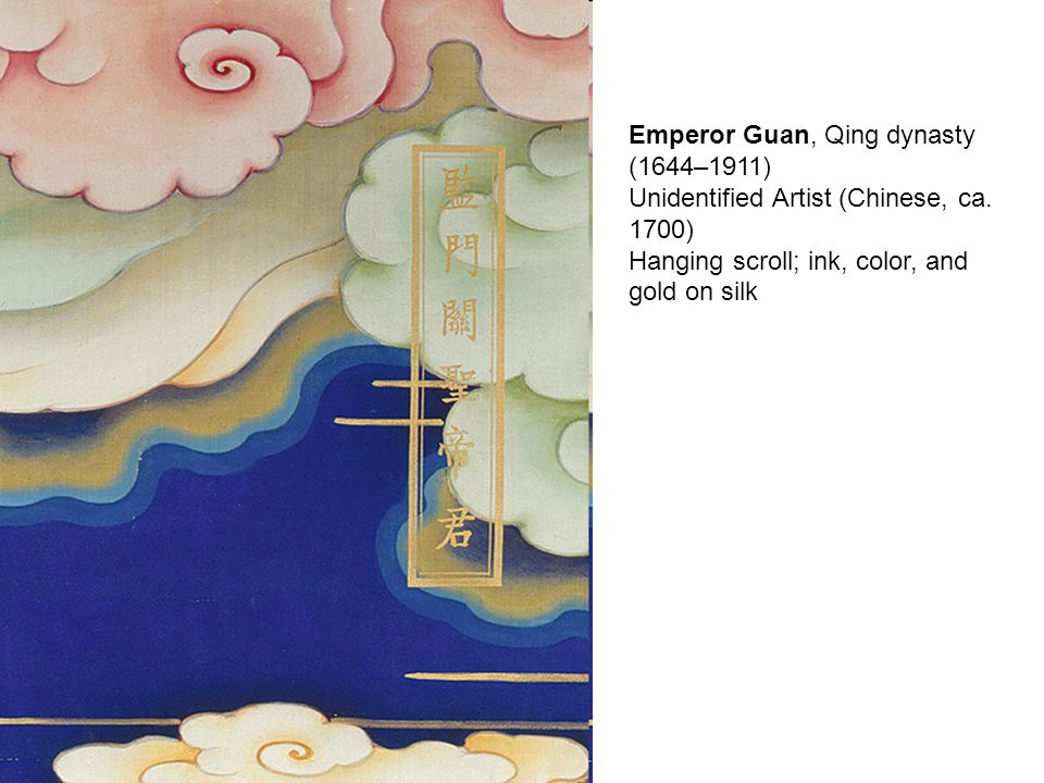 Emperor Guan, Qing dynasty (1644–1911) Unidentified Artist (Chinese, ca.