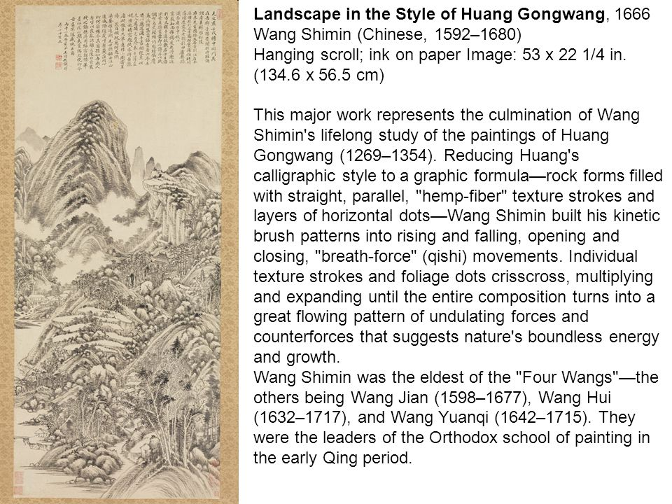 Landscape in the Style of Huang Gongwang, 1666 Wang Shimin (Chinese, 1592–1680) Hanging scroll; ink on paper Image: 53 x 22 1/4 in. (134.6 x 56.5 cm)
