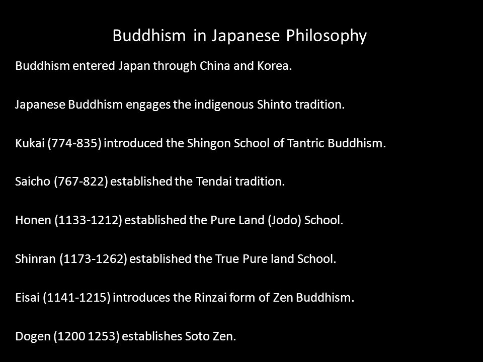 Buddhism in Japanese Philosophy Buddhism entered Japan through China and Korea.