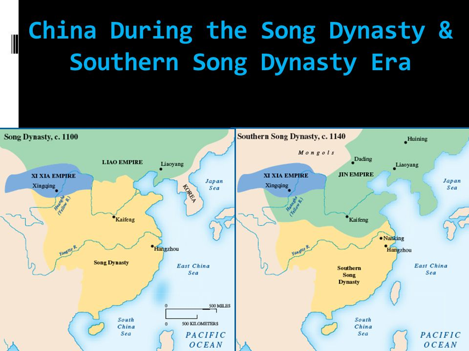 China During the Song Dynasty & Southern Song Dynasty Era 16