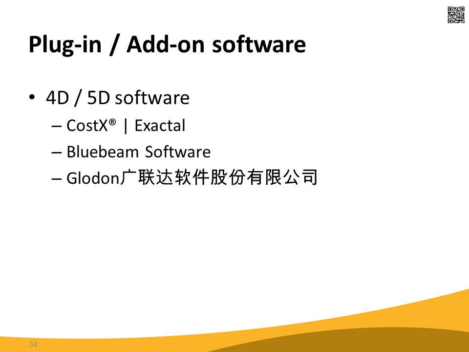 Plug-in / Add-on software 4D / 5D software – CostX® | Exactal – Bluebeam Software – Glodon 广联达软件股份有限公司 34