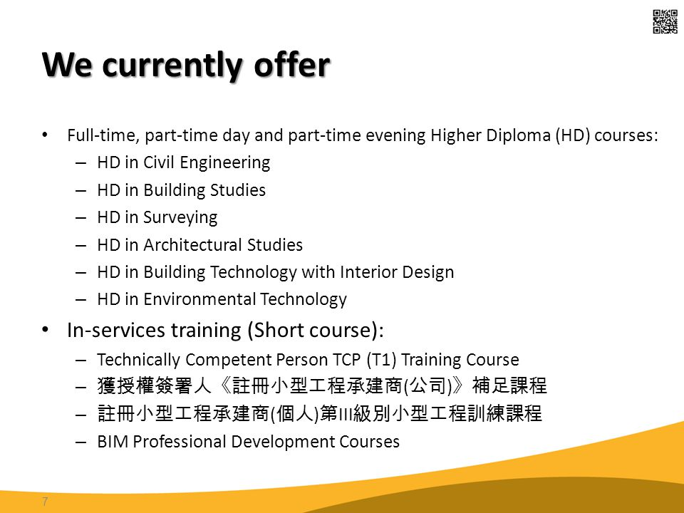 We currently offer Full-time, part-time day and part-time evening Higher Diploma (HD) courses: – HD in Civil Engineering – HD in Building Studies – HD