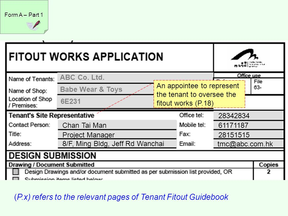 Form A – Part 3 (for extension of work permit only)