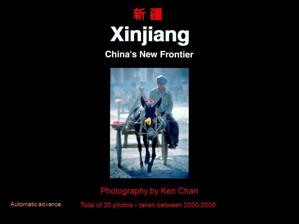 I will be back …. beautiful Xinjiang
