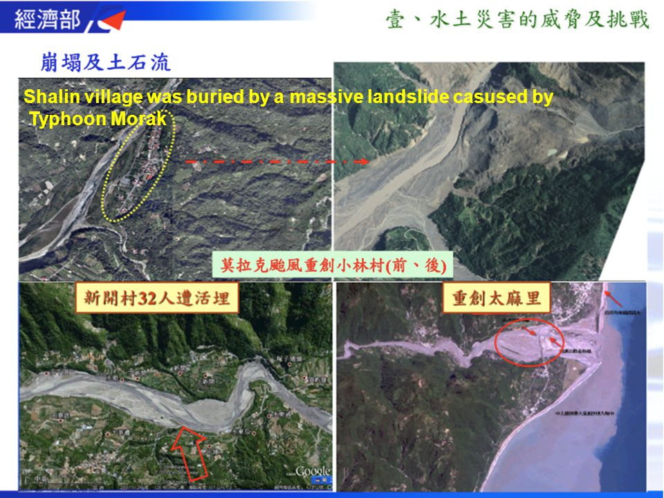 55 Shalin village was buried by a massive landslide casused by Typhoon Morak