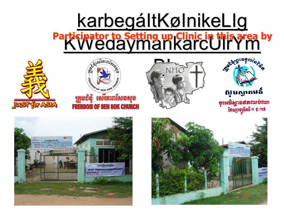 karbegáItKøInikeLIg KWedaymankarcUlrYm BI Participator to Setting up Clinic in this area by