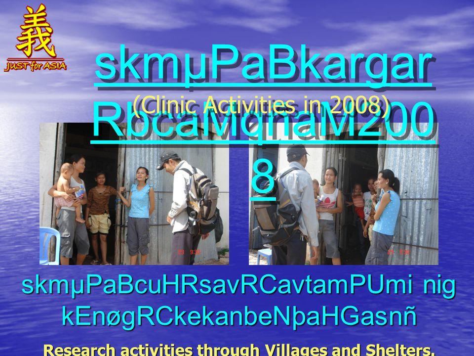 skmµPaBcuHRsavRCavtamPUmi nig kEnøgRCkekanbeNþaHGasnñ Research activities through Villages and Shelters.