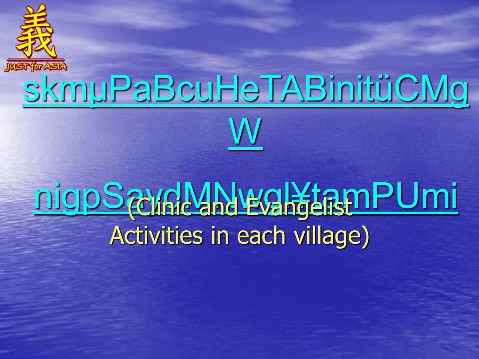 skmµPaBcuHeTABinitüCMg W nigpSaydMNwgl¥tamPUmi (Clinic and Evangelist Activities in each village)