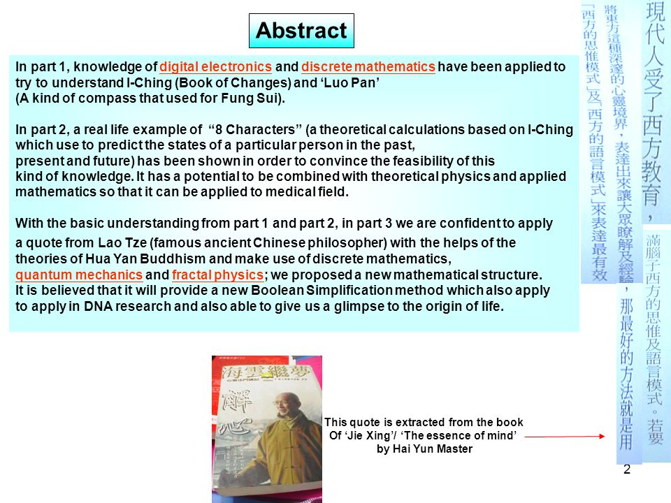 2 Abstract In part 1, knowledge of digital electronics and discrete mathematics have been applied to try to understand I-Ching (Book of Changes) and 'Luo Pan' (A kind of compass that used for Fung Sui).