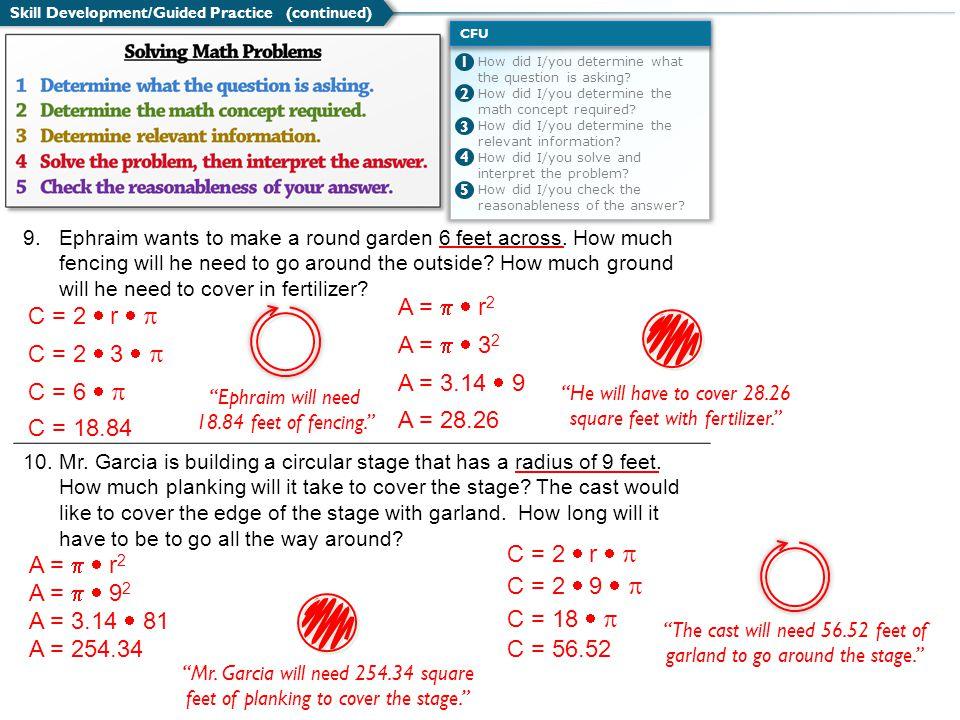 9.Ephraim wants to make a round garden 6 feet across.