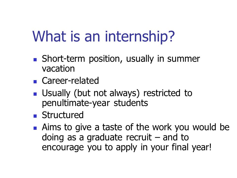 What is an internship.