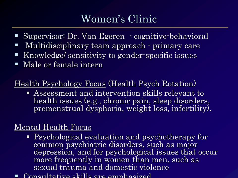 Women's Clinic  Supervisor: Dr.