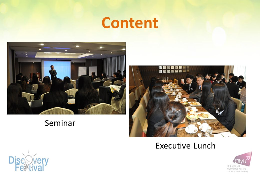 Content Seminar Executive Lunch