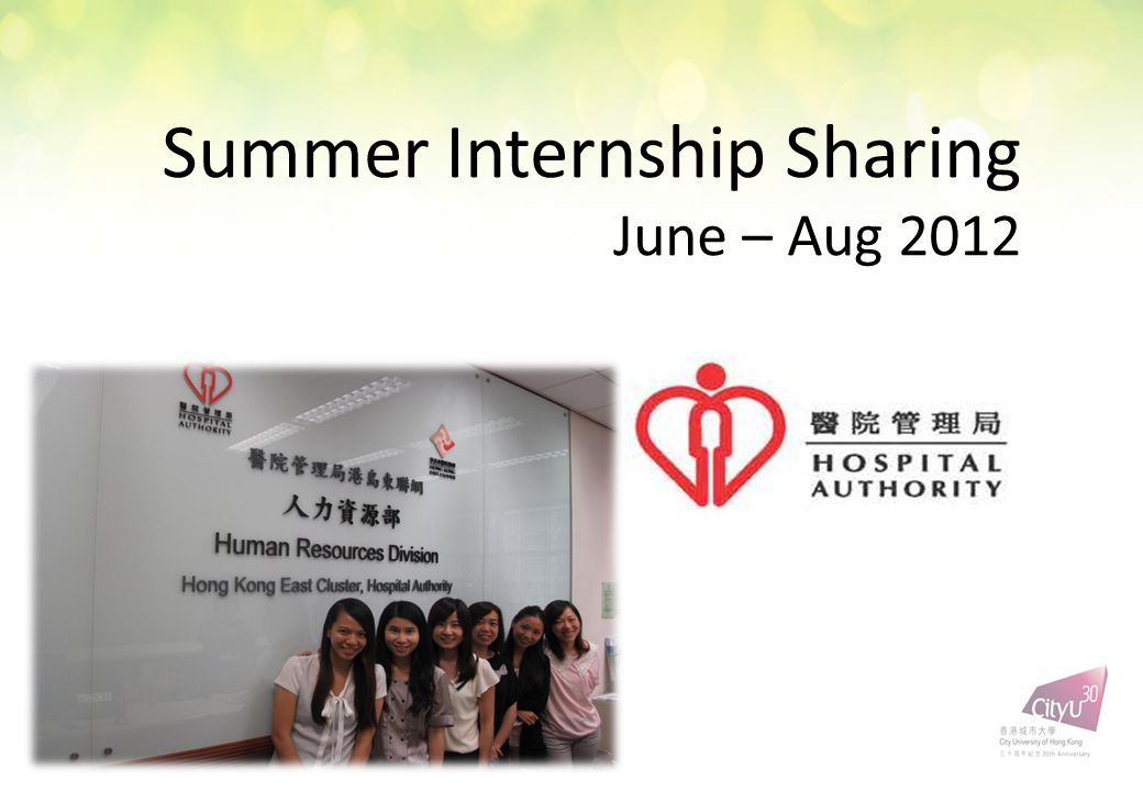 Summer Internship Sharing June – Aug 2012