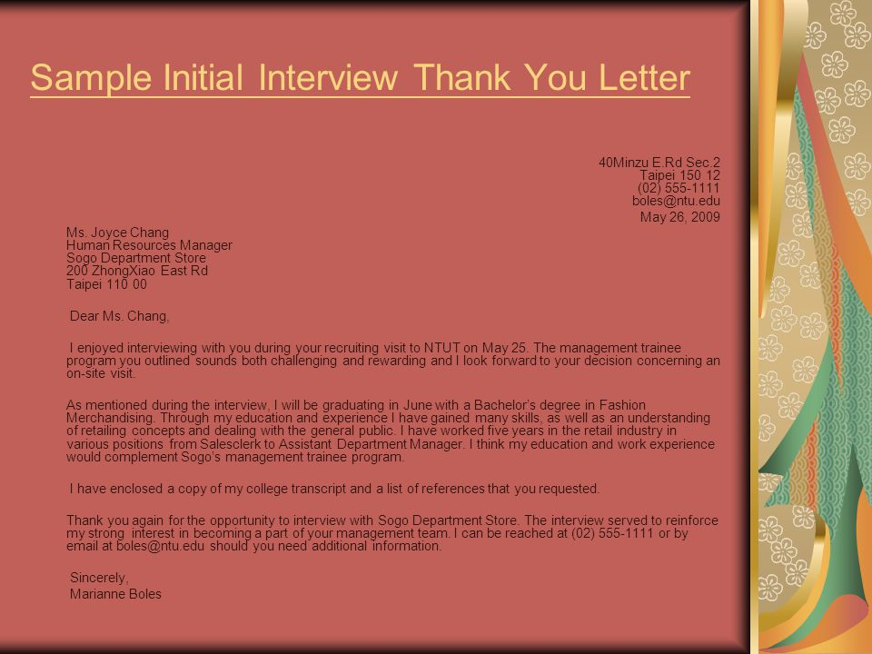Sample Initial Interview Thank You Letter 40Minzu E.Rd Sec.2 Taipei 150 12 (02) 555-1111 boles@ntu.edu May 26, 2009 Ms.