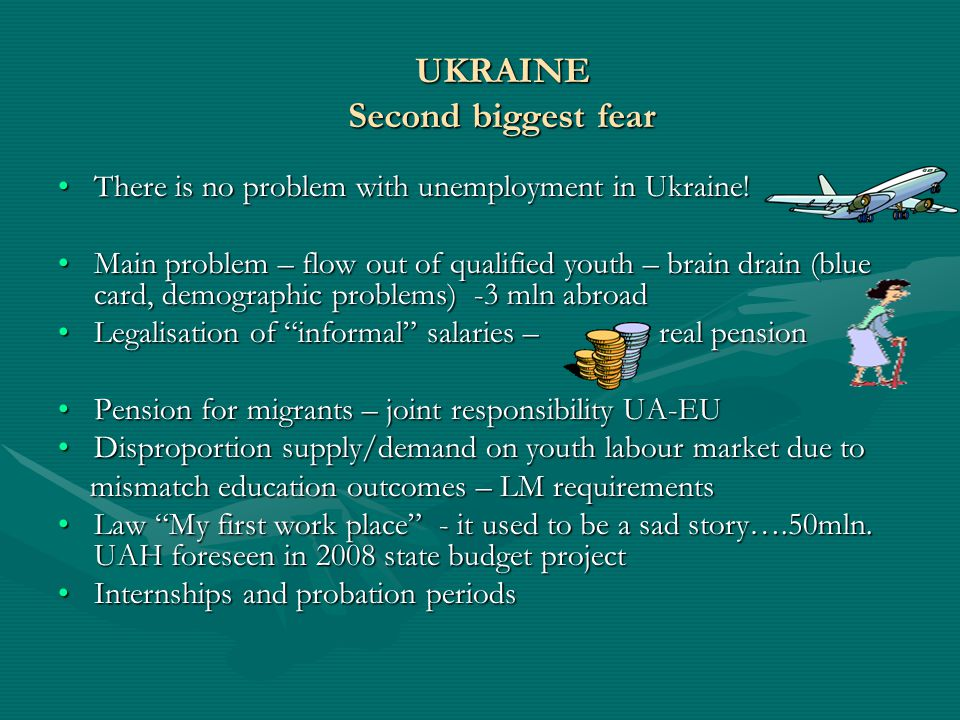There is no problem with unemployment in Ukraine!There is no problem with unemployment in Ukraine.