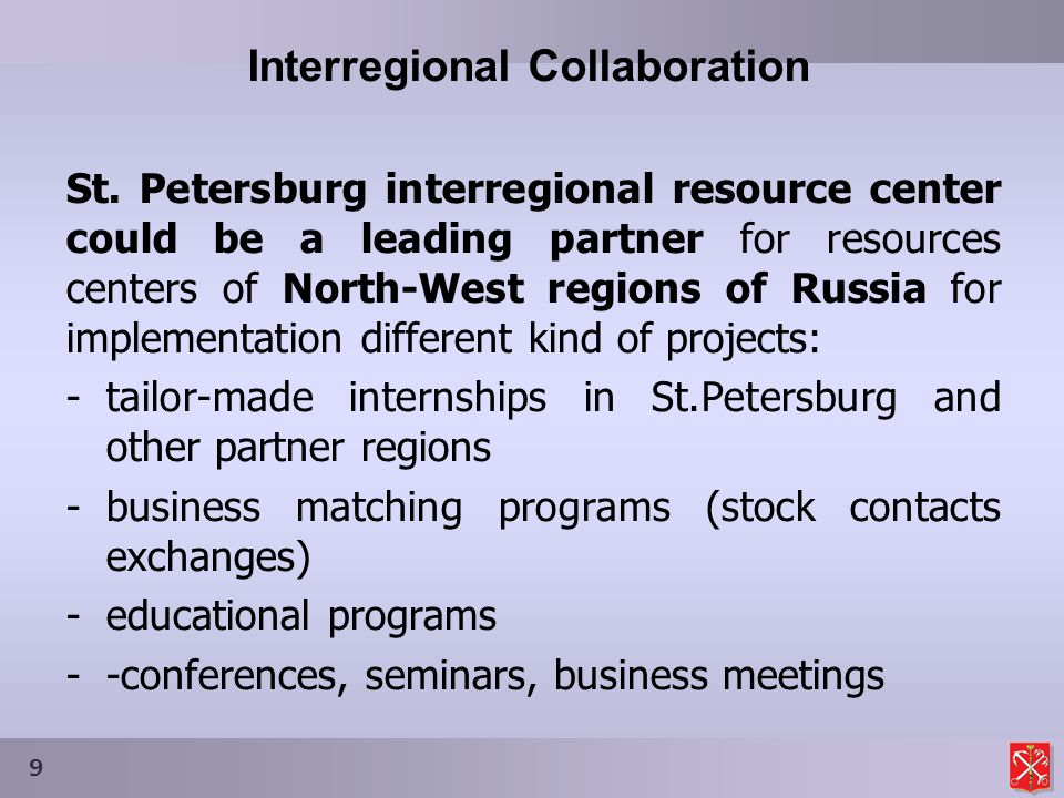 Interregional Collaboration St.