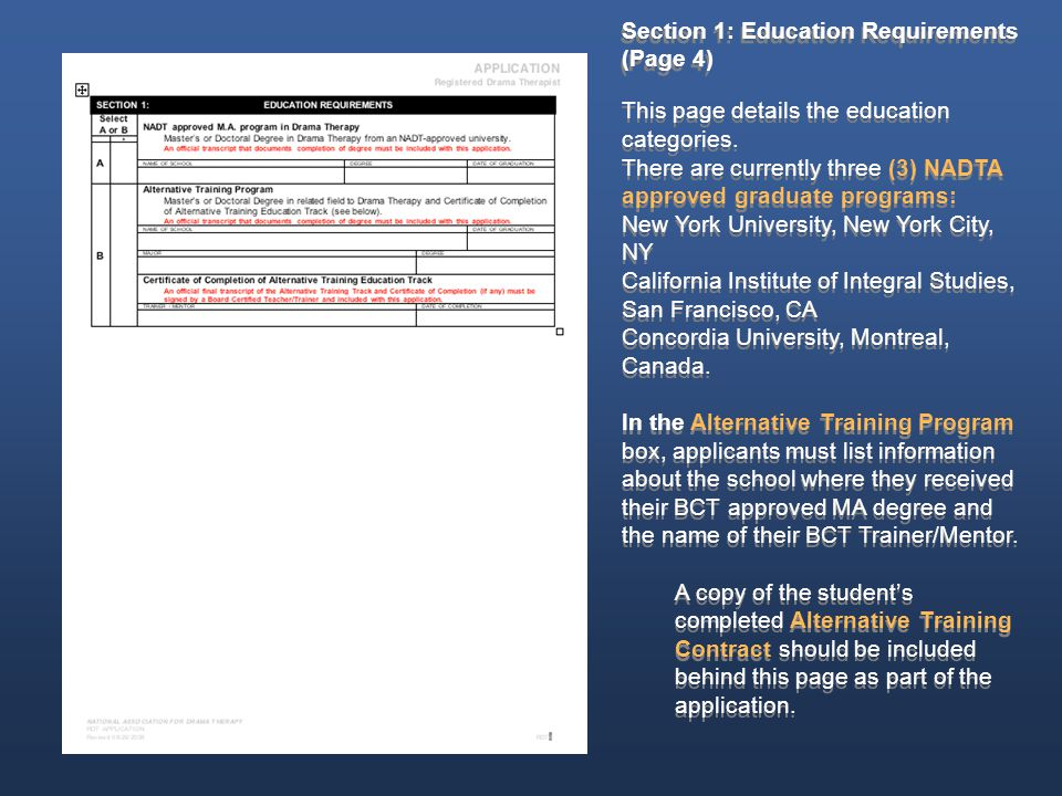 Section 1: Education Requirements (Page 4) This page details the education categories.