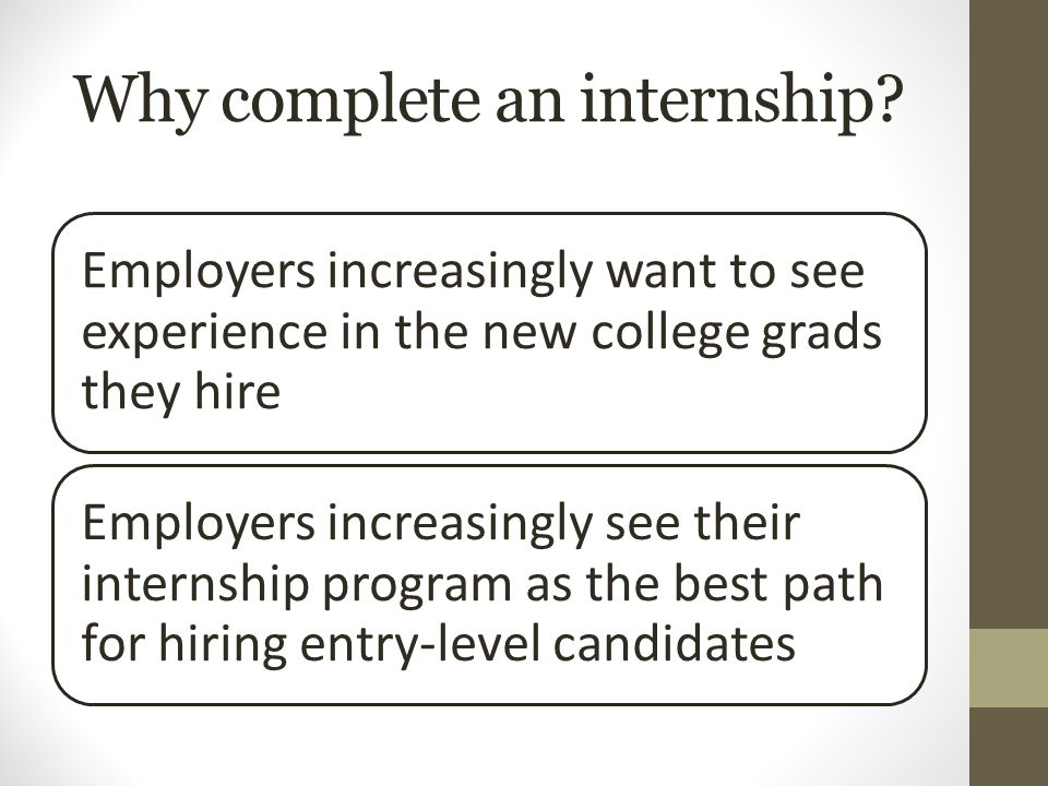 Why complete an internship.
