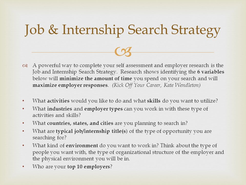   A powerful way to complete your self assessment and employer research is the Job and Internship Search Strategy.