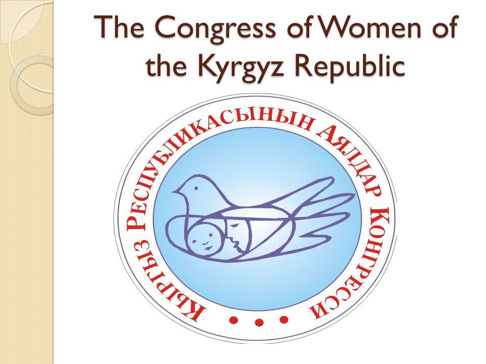 The Congress of Women of the Kyrgyz Republic