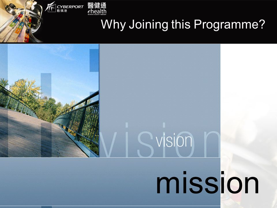 Why Joining this Programme mission