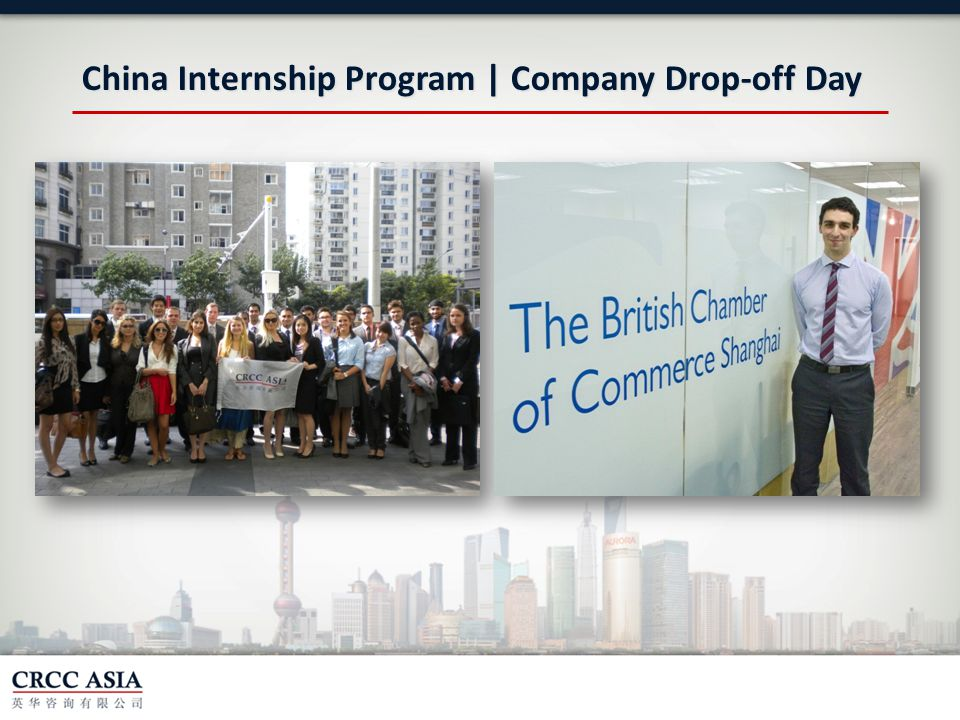 China Internship Program | Company Drop-off Day