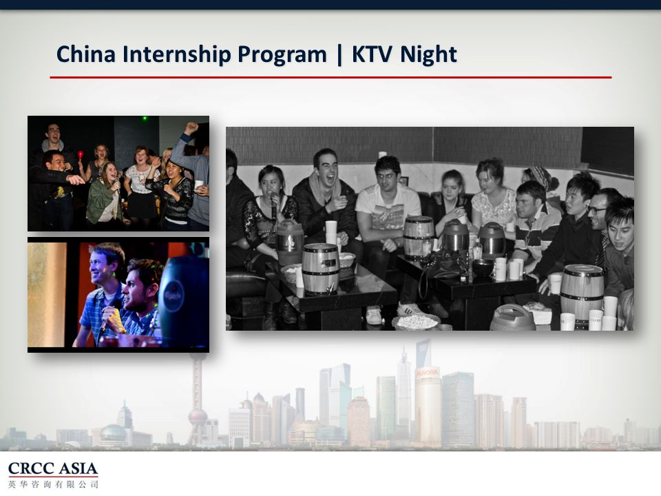 China Internship Program | KTV Night