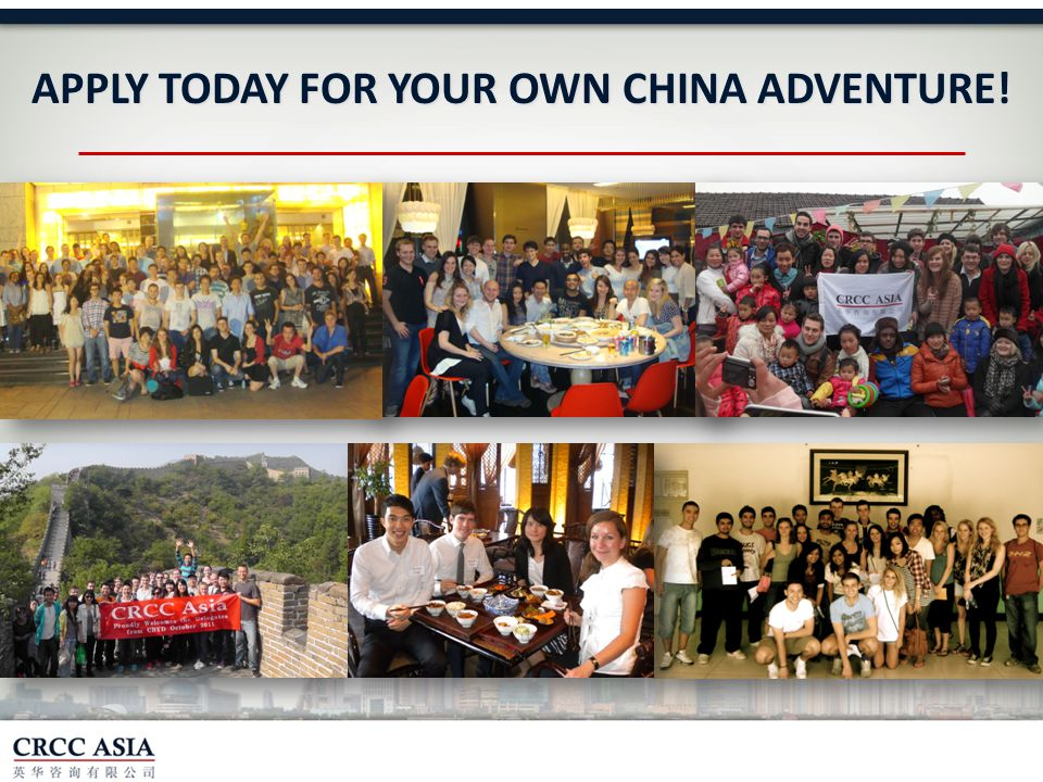 APPLY TODAY FOR YOUR OWN CHINA ADVENTURE!