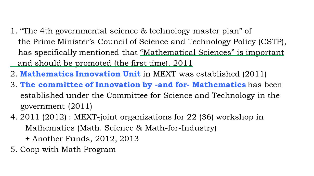 """1. """"The 4th governmental science & technology master plan"""" of the Prime Minister's Council of Science and Technology Policy (CSTP), has specifically m"""