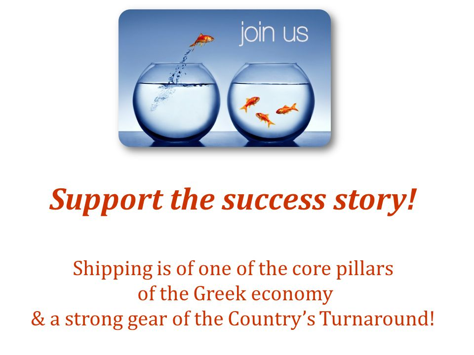 Support the success story.