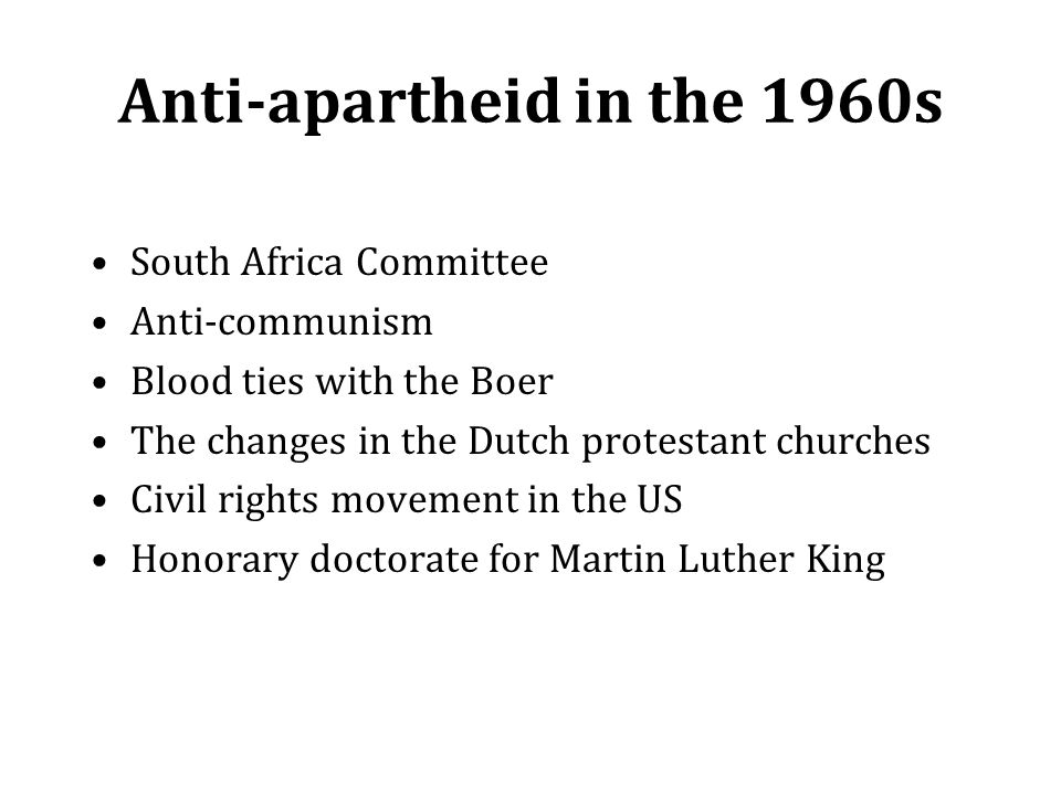 Anti-apartheid in the 1970s Linking with the student movement Local groups were initiated New, inventive action methods Boycot Outspan Movement was ideology focussed: Marxism, 'third world-ism', anti-imperialism Dutch anti-apartheid movement - AABN Breyten Breytenbach - Solidarit é - and the armed struggle
