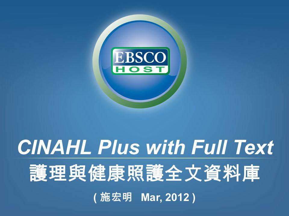 CINAHL Plus with Full Text 護理與健康照護全文資料庫 ( 施宏明 Mar, 2012 )